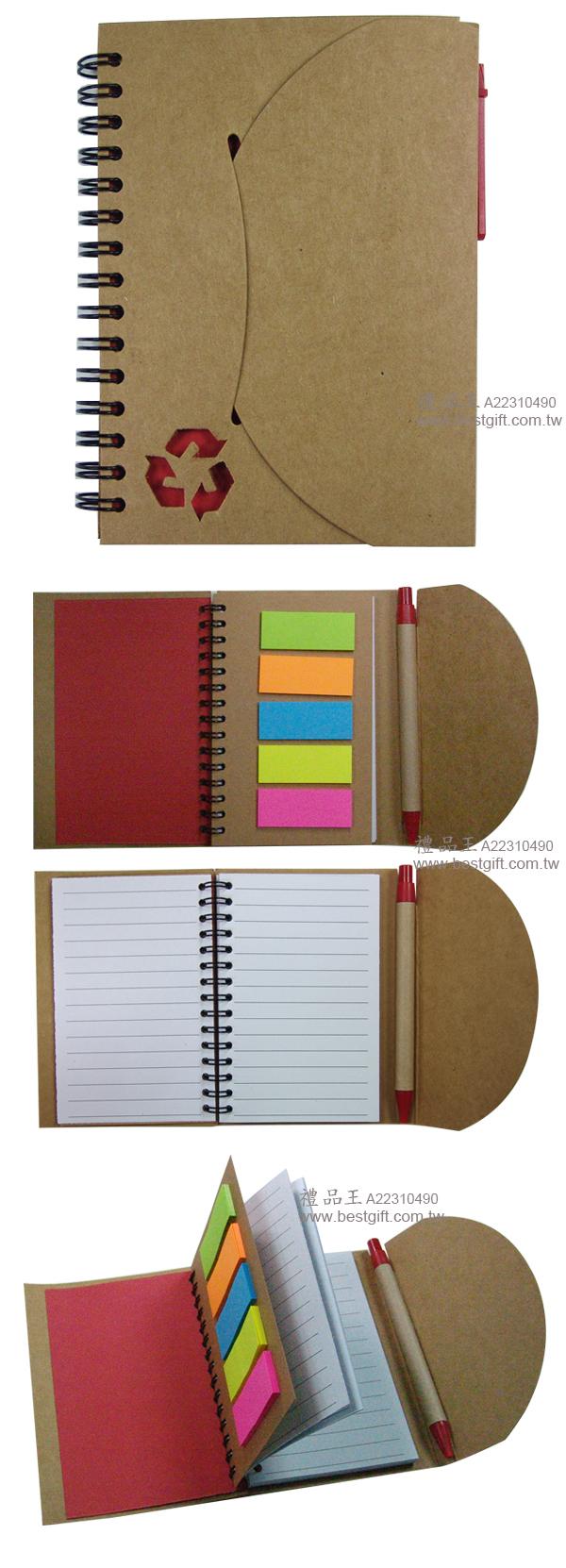 多功能便籤筆記簿+筆    商品貨號: A22310490