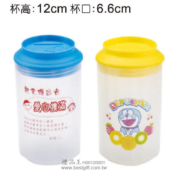 可樂罐造型撲滿、可樂杯