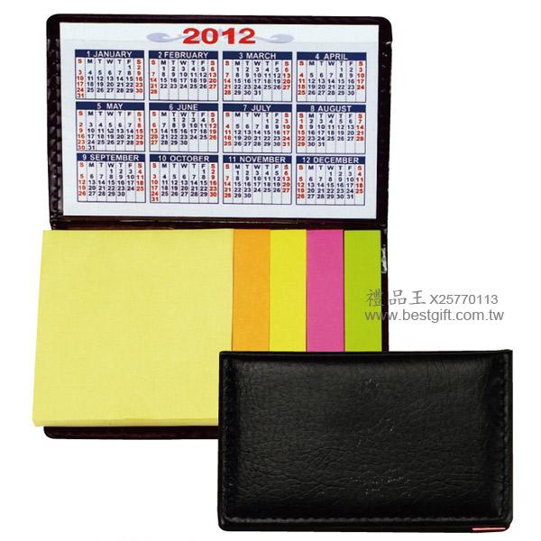 提供各式文具,便条纸,便利贴,书签,滑鼠垫,扑克牌,印章,相框,名片盒