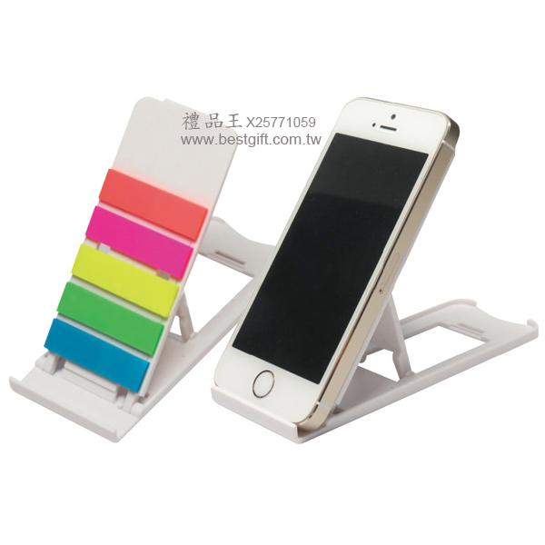 摺疊手機架便利貼座