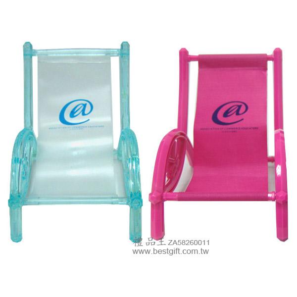 DIY組裝躺椅手機座
