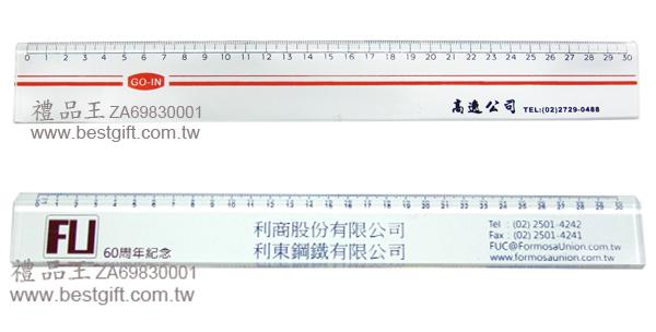 30公分壓克力尺   商品貨號:ZA69830001