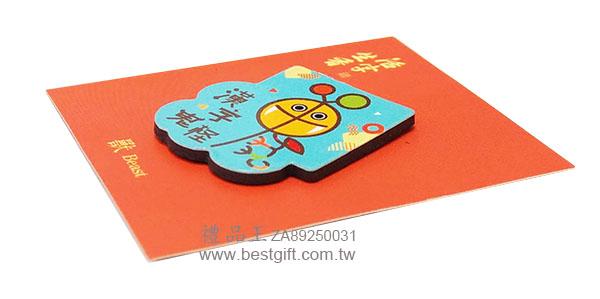 造型軟性磁鐵背卡組  商品貨號: ZA89250031