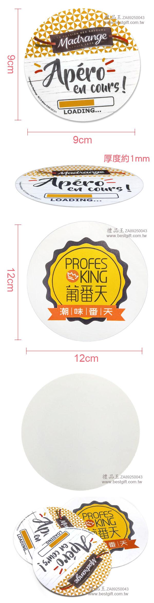 圓形PVC杯墊     商品貨號: ZA89250043