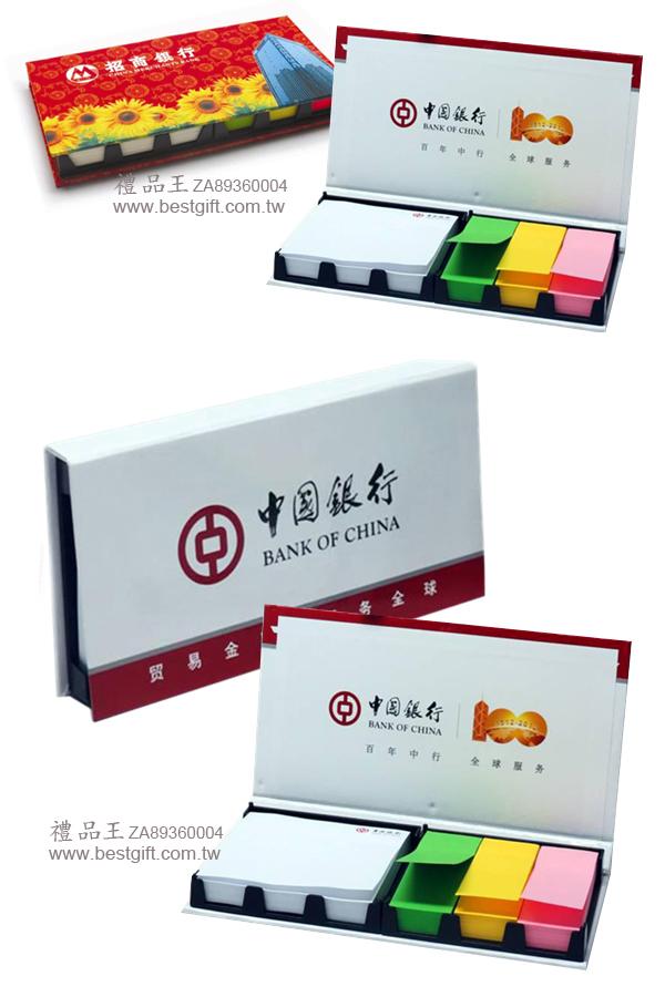 三色便利貼+便條盒        商品貨號: ZA89360004