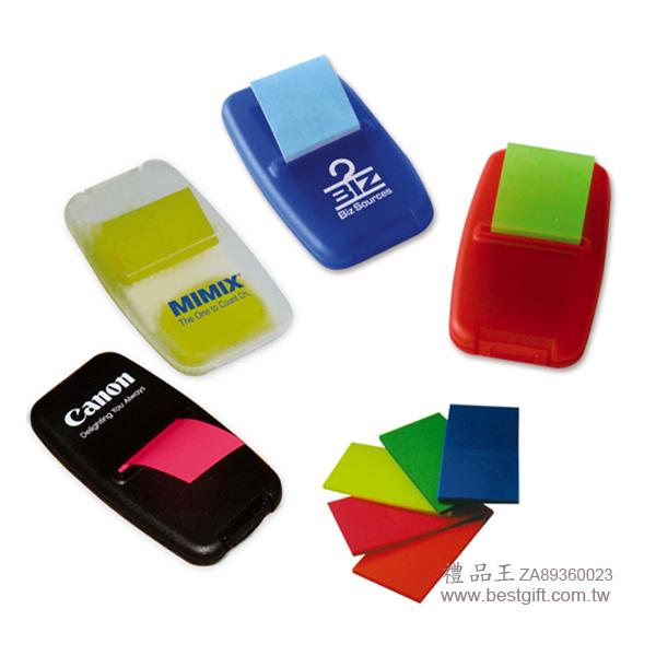 四角型抽取式便利貼    商品貨號: ZA89360023