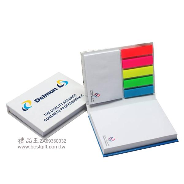 硬封皮組合便利貼本    商品貨號: ZA89360032